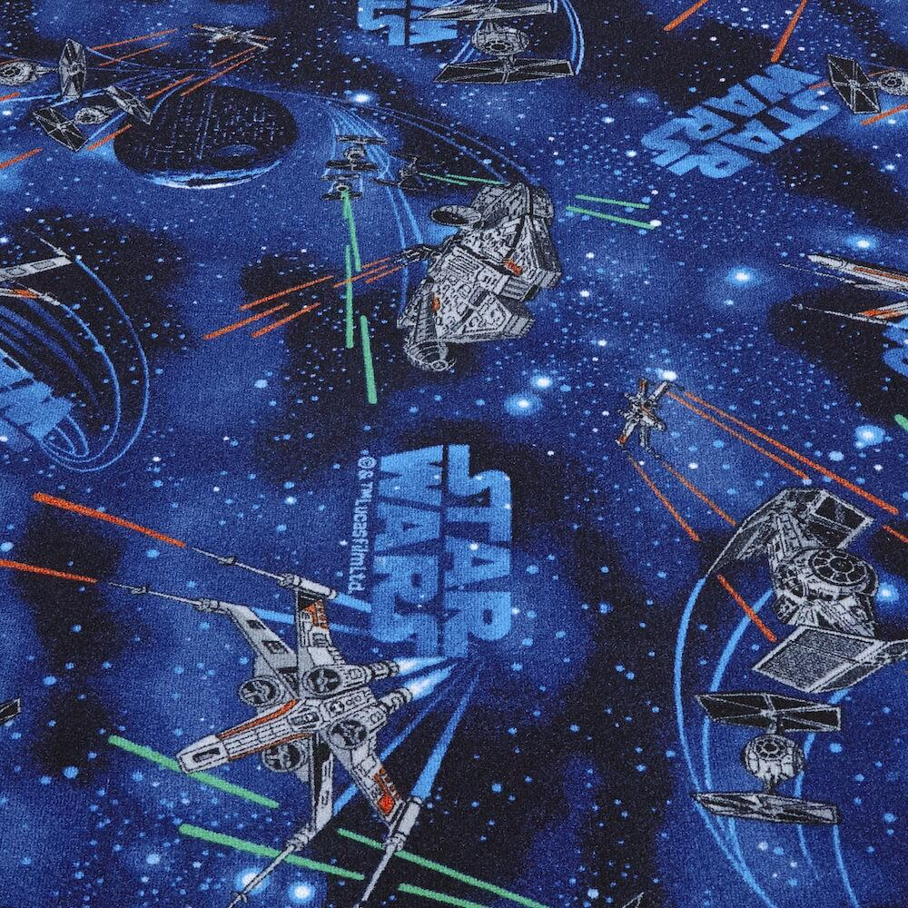 Disney star wars childrens carpet kids play area bedroom for Associated flooring